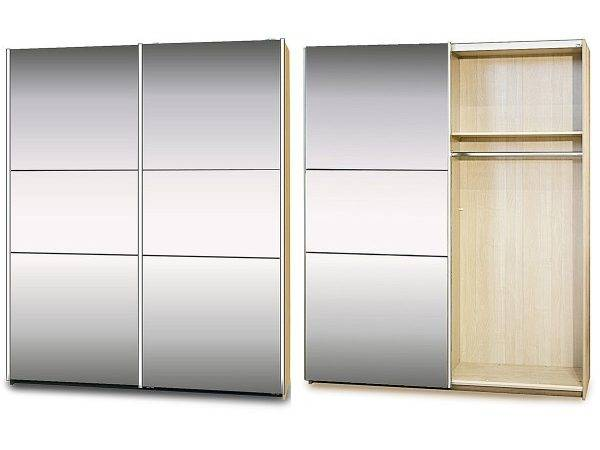 Cheap Heartlands Fleetwood Mirrored Wardrobe Faux Leather