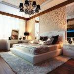 Cream Beige Bedroom Design Fur Rug White Sofa Amazing