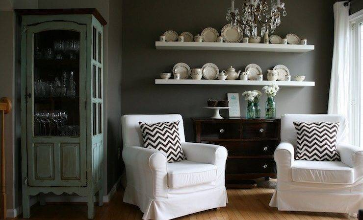 Dark Gray Walls Design Ideas