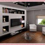 Drywall Unit Ideas Gypsum Wall Designs New