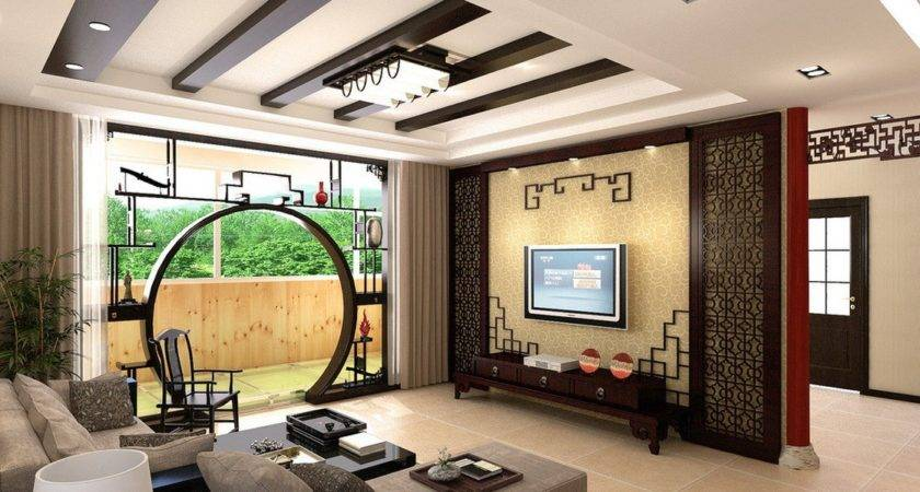 Fine Woodworking Chinese Living Room