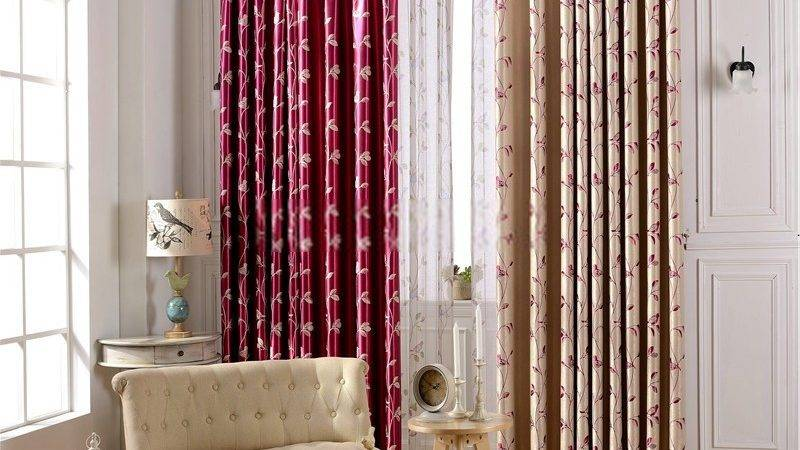 Funky Bedroom Curtains Fresh Bedrooms Decor Ideas