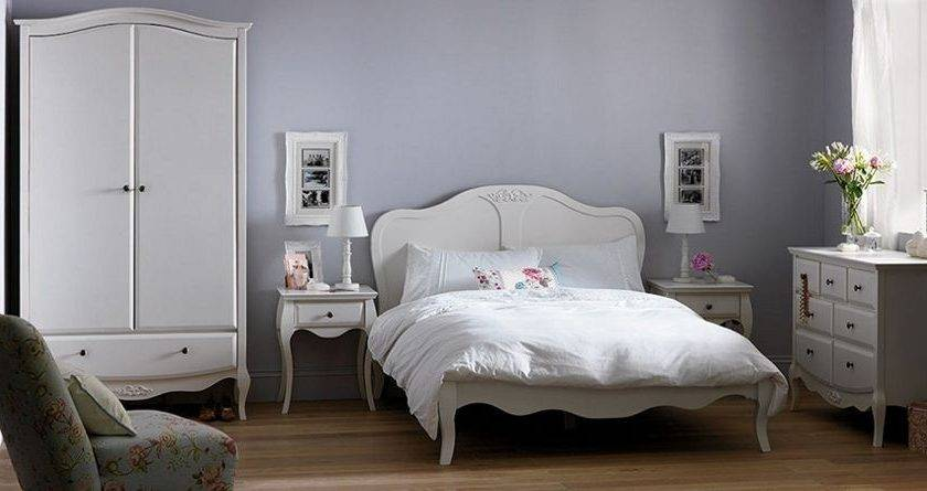Homebase Bedroom Furniture