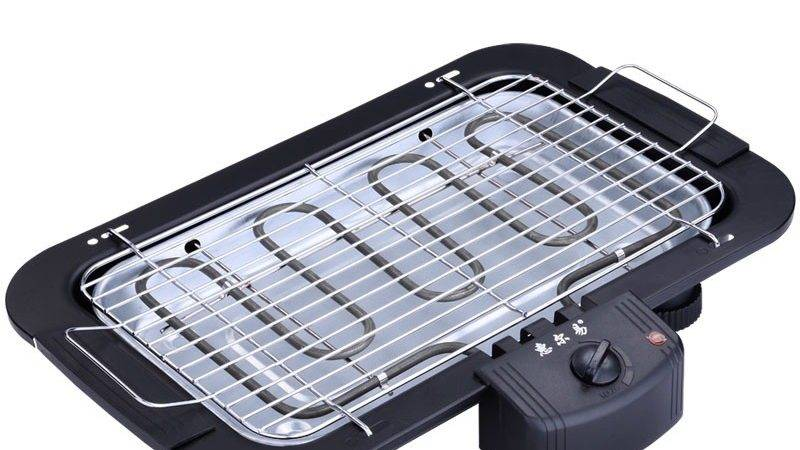 Indoor Barbecue Grill Promotion Shop Promotional