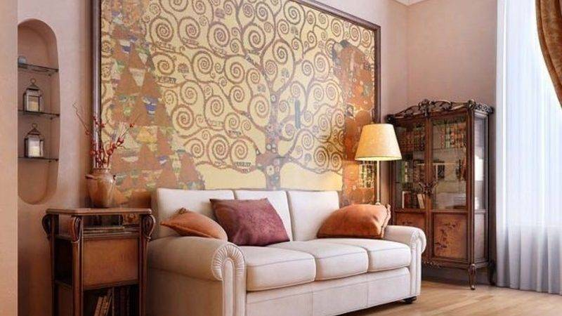 Large Living Room Paint Ideas Modern House