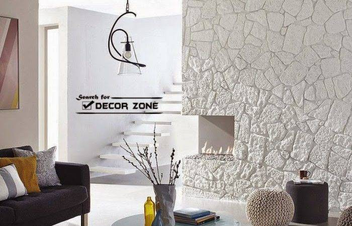 Living Room Designs Stone Wall Panels