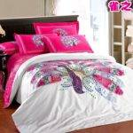 Peacock Bedspread Promotion Shopping