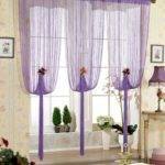Rain Curtain Home Decor Accents Romanticise Modern