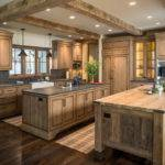 Rustic Wood Countertops Kitchen Beige Wall