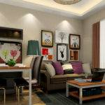 Small House Interior Furnishings New Home