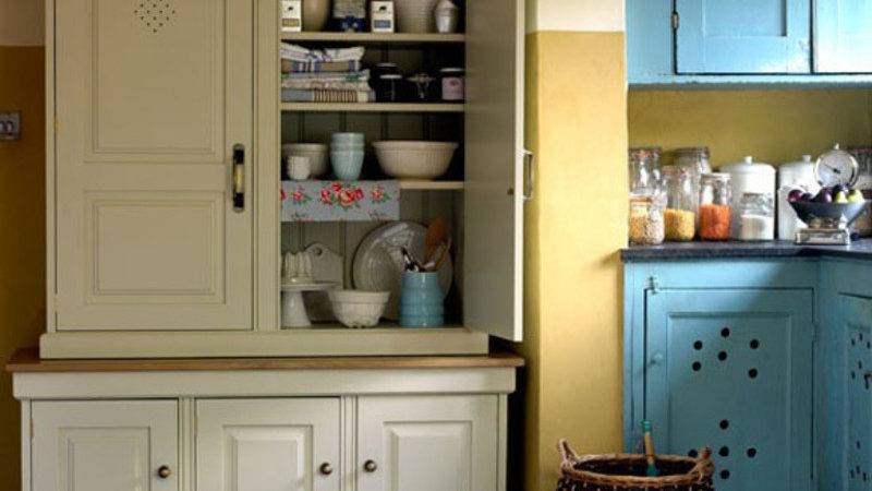Small Kitchen Pantry Cabinets Design Bookmark