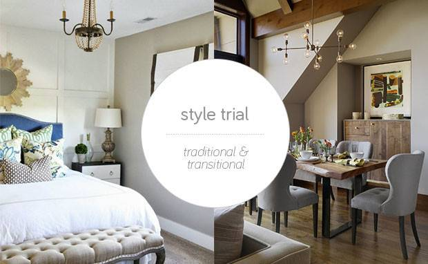 Transitional Style Home Definition House Design Plans